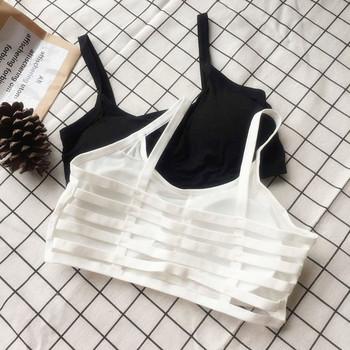 Ежедневно дамско бюстие с интересен гръб в бял и черен цвят