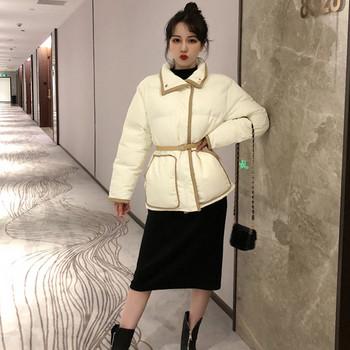 Дамско яке с О-образно деколте в два цвята