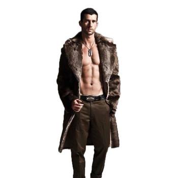 Модерно мъжко палто дълъг модел в няколко цвята