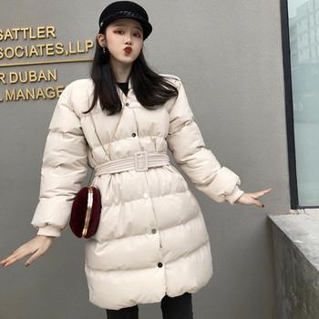 Γυναικείο χειμωνιάτικο σακάκι με ζώνη δύο χρωμάτων