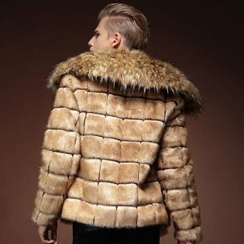 Актуално мъжко палто с пухена яка в кафяв цвят