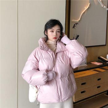 Γυναικείο σακάκι με κολάρο σε σχήμα άσπρου και ροζ χρώματος
