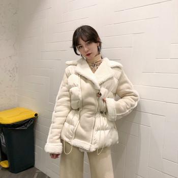 Дамско пухено яке с джобове