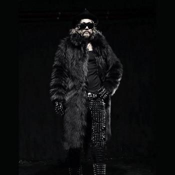 Мъжко палто с висока яка дълъг модел в три цвята