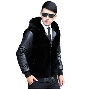 Меко мъжко яке с кожени ръкави и качулка в черен цвят