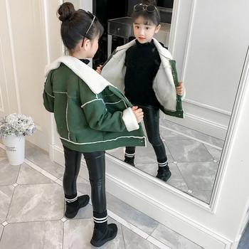 Детско модерно късо палто за момичета в няколко цвята