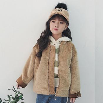 Детско стилно палто за момичета в четири цвята