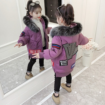 Детско яке в няколко цвята с апликация