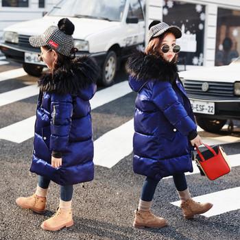 Стилно детско яке за момичета в два цвята