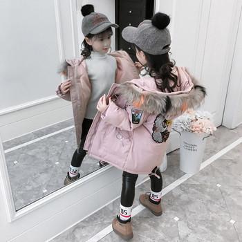Детско яке за момичета с апликация в няколко цвята