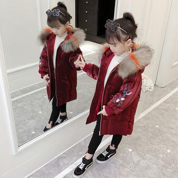 Стилно детско яке за момичета в три цвята