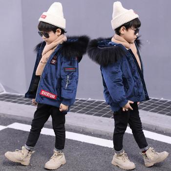 Модерно детско яке за момчета в три цвята