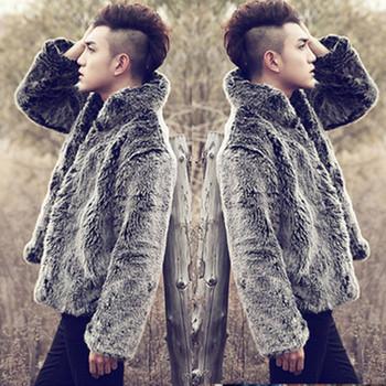 Стилно мъжко късо палто в сив цвят