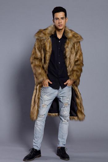Зимно мъжко палто в четири цвята