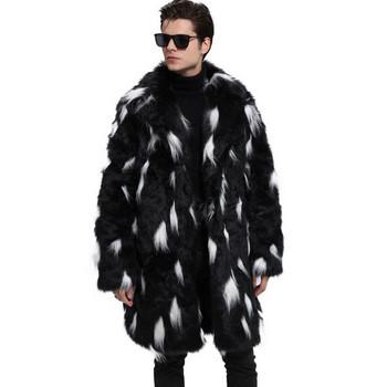 Мъжко модерно палто в черно-бял цвят