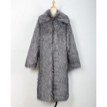 Уникално дамско пухено дълго палто в няколко цвята