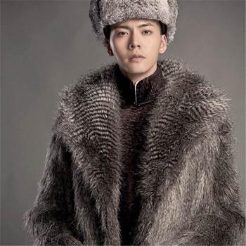 Мъжко зимно дълго пухено палто в сив цвят