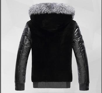 НОВО Актуално мъжко яке с пух на качулката в черен цвят