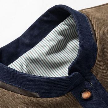 Мъжко стилно яке с копчета в два цвята
