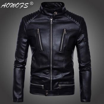 Модерно мъжко яке от еко кожа Slim модел с ципове в черен цвят