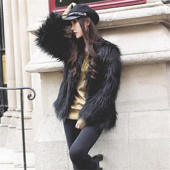 Стилно дамско пухено яке в два цвята