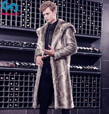 Мъжко зимно дълго палто