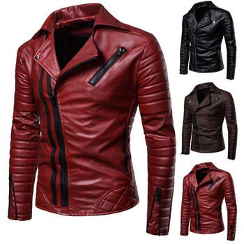 Стилно кожено яке за мъже със страничен джоб в три цвята