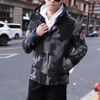 Мъжко камуфлажно яке с качулка в два цвята