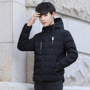 Стилно мъжко зимно яке с джобове и качулка в три цвята