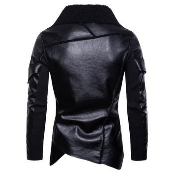 Актуално мъжко яке от еко кожа с мека подплата в черен цвят