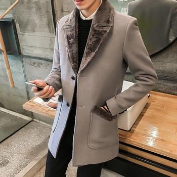 Елегантно мъжко палто с мека подплата в три цвята