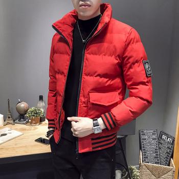 Модерно зимно яке за мъже с цветни ленти в два цвята