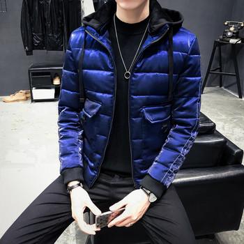 Мъжко ежедневно яке с голями джобове и качулка в три цвята
