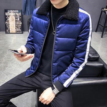Модерно мъжко яке с мека подплата в три цвята