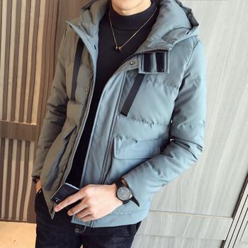Плътно мъжко яке с качулка в три цвята