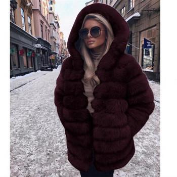 НОВО Стилно дамско пухено  палто с качулка в пет цвята