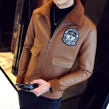 Модерно мъжко яке от еко кожа с емблема в два цвята