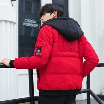 Модерно мъжко яке за есента и зимата в червен, черен и сив цвят