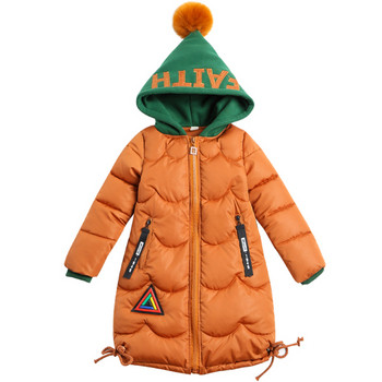 5e05d4e34c8 Παιδικό κομψό σακάκι για κορίτσια σε διάφορα χρώματα - Badu.gr Ο ...