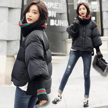 Αθλητικό-casual κυρίες σακάκι ασύμμετρη μοτίβο σε διάφορα χρώματα