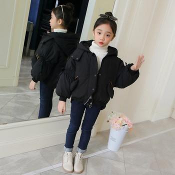 80a617c37c3 Παιδική μόδα κοντό μπουφάν για τα κορίτσια σε διάφορα χρώματα - Badu ...