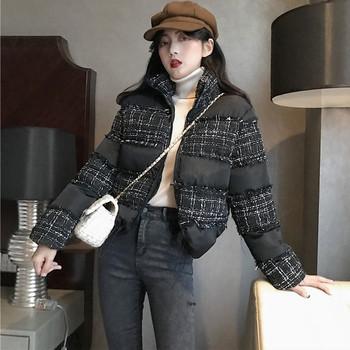 Модерно дамско яке с О-образна яка в черен и бял цвят
