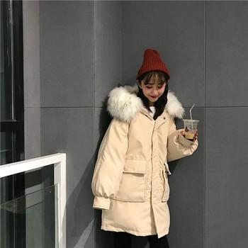 Χειμερινό μπουφάν με τρία χρώματα