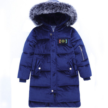 Модерно дълго зимно яке за момчета в два цвята