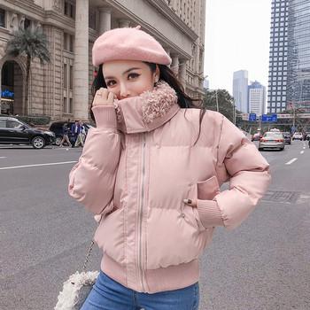 Νέο μοντέλο γυναικείο μπουφάν με επένδυση σε δύο χρώματα