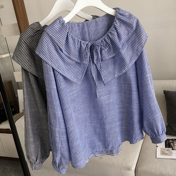 Модерна дамска риза в два цвята