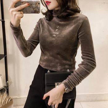 Ежедневна дамска блуза в различни цветове