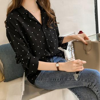 Дамска модерна риза на точки в черен цвят