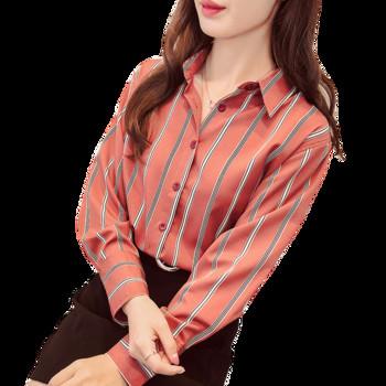 Дамска ежедневна риза в два цвята