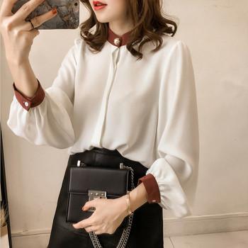Дамска елегантна риза в два цвята